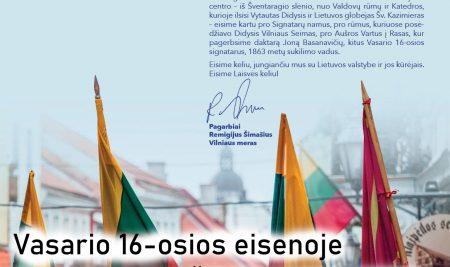 """Kviečiame prisijungti visus norinčius tėvelius ir vaikus vasario 16-osios eisenoje """"Lietuvos valstybės keliu"""""""